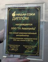 стеклянная плакетка, шильд под мрамор
