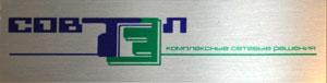 шильд, изготовленный сублимационной печатью